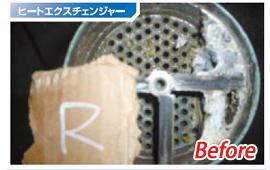 enjin-ji1
