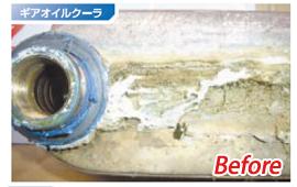 enjin-ji3